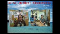 平成30年2月18日(日)ねぇ~ねぇ~、聴いて聞いて!