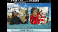 H30.2.21(水) 沖縄演芸学園ぬ語やびら島言葉