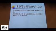 2018/02/24福島第一原発の現在の状況と課題 小出裕章氏(元京都大学原子炉実験所助教)
