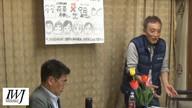 2018/03/29会のセーフティネットとしての学校を復活させよう! 〜元教師が語る子どもたちへの愛〜