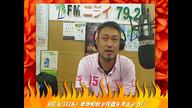 H30.4/12幸地和秋と民謡を考えよう!!