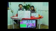 大人のコミュニケーションTV