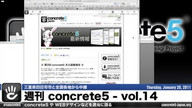 Git () -  #concrete5 Vol.14 view on ustream.tv tube online.
