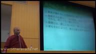 3月26日【東京】月例講演会(前半)