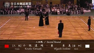 9th All Japan Kendo 8-dan Tournament 2011 second round Ust_18