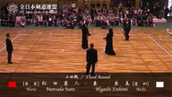 9th All Japan Kendo 8-dan Tournament 2011 Third round Ust_25