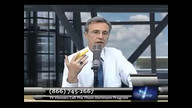 Thom Hartmann Program 04/26/11 11:57AM