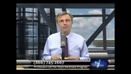 Thom Hartmann Program 04/27/11 09:41AM