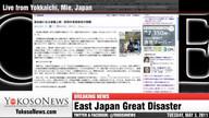 Summary - Weekly disaster update 5/3/2011