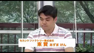 WHAT'sNEW's #2 「Japan IT Week 2011 春」