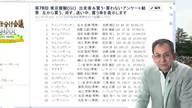 ジャジャウマ 明日の勝負レース(5/29 日本ダービー)
