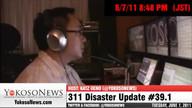 Weekly Update - 311 Disaster Update #39.1