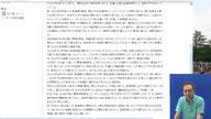 ジャジャウマ 明日の勝負レース(6/12 エプソムカップ)