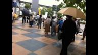 IWJ_KAGAWA1 は  11/06/11 の 12:39 JSTで録画されました