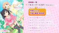 スーパー☆スター CD+ブックレット販促映像