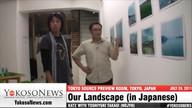 Our Landscape Interview with Toshiyuki Takagi