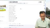 ジャジャウマ 明日の勝負レース(7/31 小倉記念)