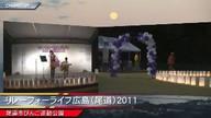 RFL広島(尾道)総合ch 09/18/11 04:49AM