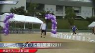 RFL広島(尾道)総合ch 09/18/11 05:05PM