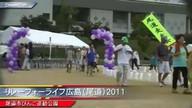 RFL広島(尾道)総合ch 09/18/11 05:09PM