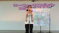 RFL広島(尾道)ステージch 09/18/11 08:41PM