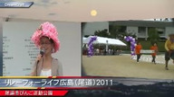 リレーフォーライフ尾道で砂川恵理歌ライブ
