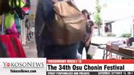 Osu Chonin Fest 2011-2 - Walking around