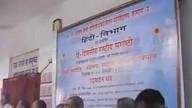 Seminar on Hindi Bloging December 9, 2011 6:44 AM