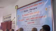 Seminar on Hindi Bloging December 9, 2011 6:53 AM
