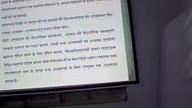 Seminar on Hindi Bloging 12/9/11 09:34PM PST