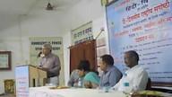 Seminar on Hindi Bloging December 10, 2011 10:36 AM