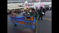 IWJ_KANAGAWA3 は録画されました11/12/11 15:36 JST
