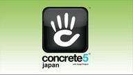 週刊concrete5 Vol.62