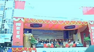 Prithvi Subba Gurung's Speech on IPs Declaration Mass Meeting at Dharan Limbuwan