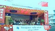 Biswadip Lenden CA Member's Speech on the Program of IPs Declaration at Dharan Limbuwan