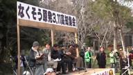 2012 なくそう原発!3・11高知集会&パレード