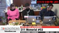 311 Memorial Update #53-1