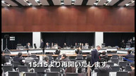 NAIIC/Jikocho 6th Commission Mtg 2012/3/14-2