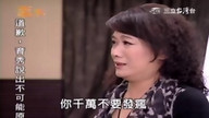 2012/3/26 牽手_84