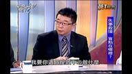 2012/3/29 新聞挖挖哇_奇妙的懸案