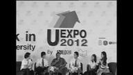 เทปบันทึกภาพงาน Uexpo 2012 วันที่ 6/04/2555 ตอนที่ 18