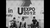 เทปบันทึกภาพงาน Uexpo 2012 วันที่ 6/04/2555 ตอนที่ 21
