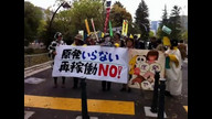 IWJ_TOKYO3 は録画されました12/04/21 16:06 JST