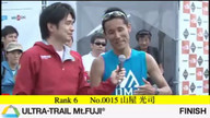 UTMF Rank 5-8 FINISH