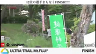 UTMF Rank 12 FINISH