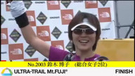 UTMF 日本人女子1位 FINISH