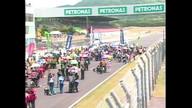 全日本ロードレース第4戦 ST600 決勝レース2