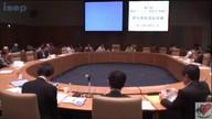 第5回国会エネルギー調査会準備会