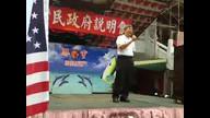 USMG-eTV-Khs台灣之音高雄台開播慶祝大會(2)12/6/10 at 下午4:43