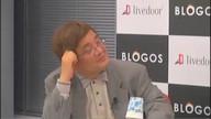 森永卓郎のBLOGOS経済塾第9回「保険は本当に必要なのか」